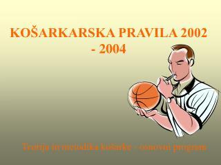 KOŠARKARSKA PRAVILA 2002 - 2004