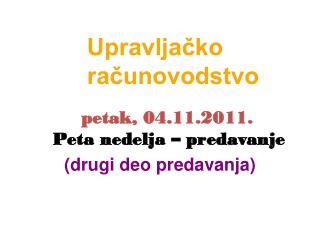 petak,  04 .1 1 .2011.  Peta nedelja – predavanje ( d r ug i deo predavanja)