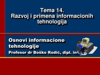 Tema 14 . Razvoj i primena informacionih tehnologija