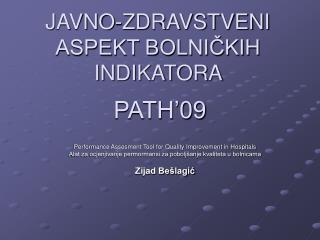 PATH'09