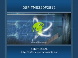 DSP TMS320F2812