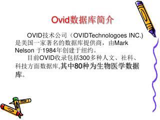 Ovid ?????