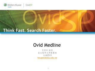 Ovid Medline