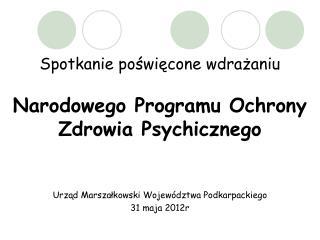 Spotkanie poświęcone wdrażaniu Narodowego Programu Ochrony Zdrowia Psychicznego