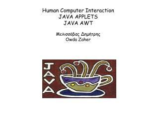 Human Computer Interaction JAVA APPLETS JAVA AWT Μελισσόβας Δημήτρης Owda Zaher