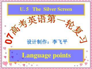 U. 5   The  Silver Screen