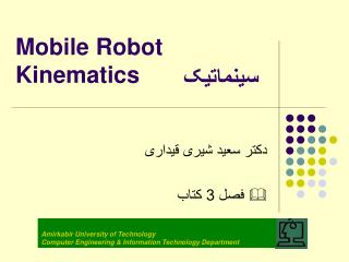 Mobile Robot Kinematics