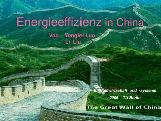 Energieeffizienz  in China