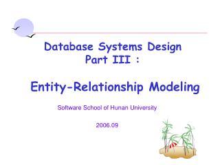 Software School of Hunan University 2006.09