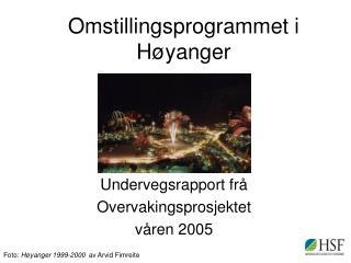 Omstillingsprogrammet i Høyanger
