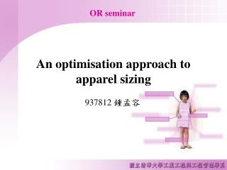 An optimisation approach to apparel sizing