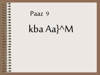 kba Aa}^M