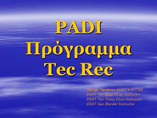 PADI Πρόγραμμα Tec Rec