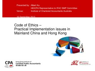 Code of Ethics –  Practical Implementation issues in Mainland China and Hong Kong