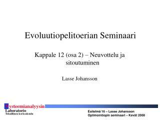 Evoluutiopelitoerian Seminaari