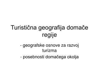 Turistična geografija domače regije