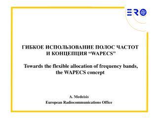 A. Medeisis European Radiocommunications Office