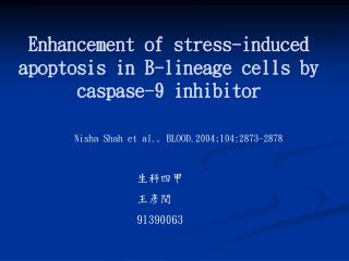 Enhancement of stress-induced apoptosis in B-lineage cells by caspase-9 inhibitor