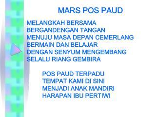 mars-pos-paud