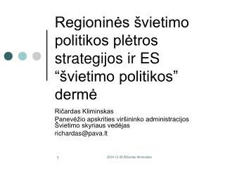 """Regioninės švietimo politikos plėtros strategijos ir ES """"švietimo politikos"""" dermė"""