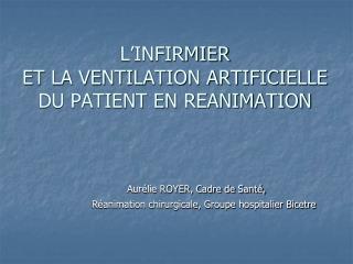 L'INFIRMIER  ET LA VENTILATION ARTIFICIELLE DU PATIENT EN REANIMATION