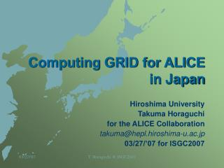 Computing GRID for ALICE in Japan