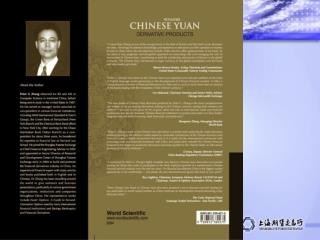 人民币衍生产品 Chinese Yuan Derivatives  in China & Offshore