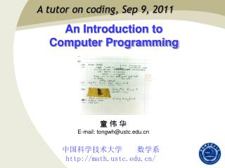 An Introduction to  Computer Programming