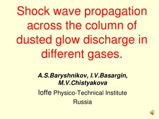 Shock wave propagation across the column of dusted glow discharge in different gases.