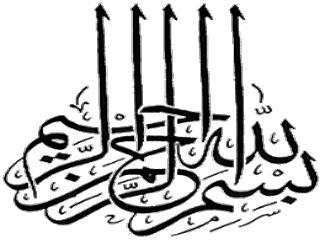 Relique  contenant une dent  du Prophète Muhammad PSL  (Dendan-i Saadet).