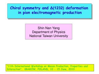 Chiral symmetry and  ?(1232)  deformation  in pion electromagnetic production