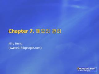 Chapter 7.  메모리 관리