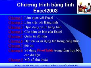 Chương trình bảng tính Excel2003