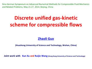 Discrete unified gas-kinetic scheme for compressible flows