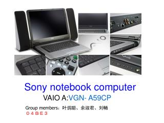 Sony notebook computer