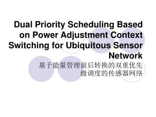 Dual Priority Scheduling Based on Power Adjustment Context Switching for Ubiquitous Sensor Network