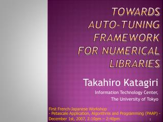 Towards  Auto-tuning Framework  for Numerical Libraries
