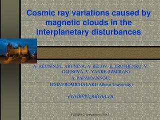 Cosmic ray variations caused by magnetic clouds in the interplanetary disturbances