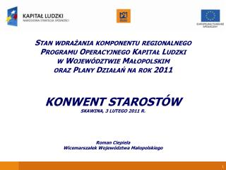 Najważniejsze założenia wdrażania PO KL  w Małopolsce