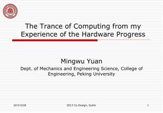 The Trance of Computing from my Experience of the Hardware Progress