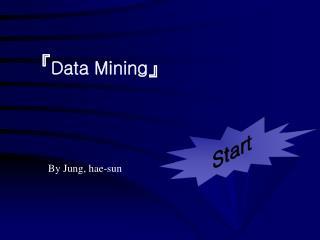 『 Data Mining 』