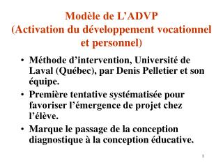 Mod�le de L�ADVP (Activation du d�veloppement vocationnel et personnel)