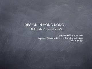 DESIGN IN HONG KONG :  DESIGN & ACTIVISM presented by ivy chan