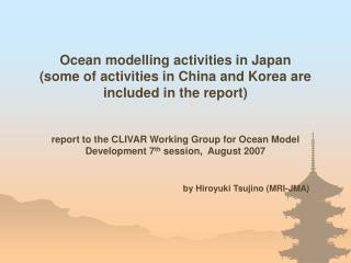 Ocean modelling activities in Japan