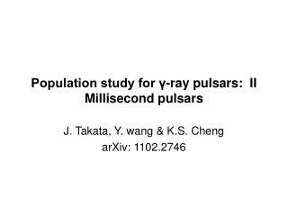 Population study for γ-ray pulsars:  II Millisecond pulsars