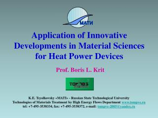 Application of Innovative Developments in Material Sciences for Heat Power Devices
