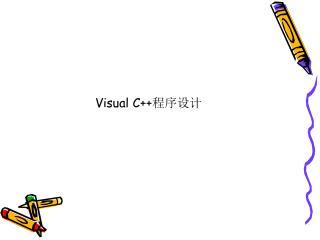 Visual C++ ????