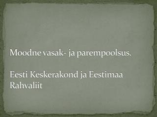 Moodne vasak- ja parempoolsus. Eesti Keskerakond ja Eestimaa Rahvaliit