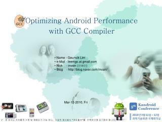 Optimizing Android Performance with GCC Compiler