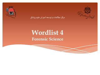 Wordlist 4 Forensic Science